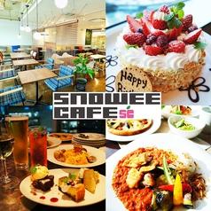 SNOWEE CAFE スノーウィ カフェの写真
