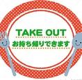 【テイクアウト】お持ち帰りも承ります。麻婆豆腐や青椒肉絲が人気です!