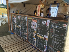 MIZU Cafe&MIZUBE BeerGarden ミズ カフェ アンド ミズベ ビアガーデンのコース写真