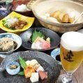 先斗町 なごみ屋 連のおすすめ料理1