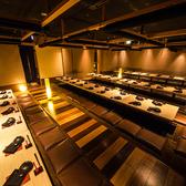 個室居酒屋 ととや 立川店の雰囲気2
