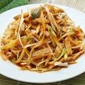 料理メニュー写真台湾風ミンチ豆腐/茄子のにんにく和え/ネギチャーシュー