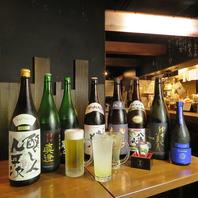 お料理に合う豊富な日本酒をご用意しております♪