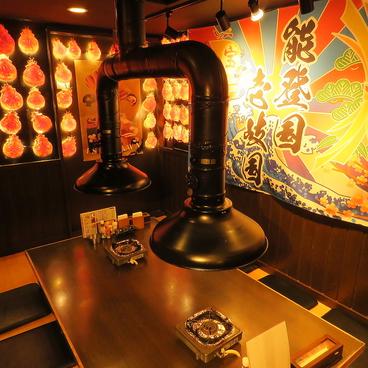 おいしいお肉とカニとお魚のお店 うしかに合戦 大阪かに源グループの雰囲気1