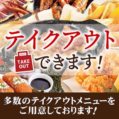千年の宴 松本東口駅前店