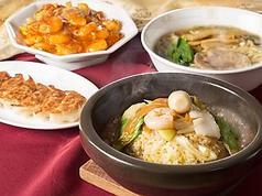香港厨房 ららぽーと沼津の写真