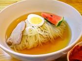 仙臺ホルモン亭 南吉成店のおすすめ料理3