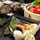 主海 SKY スカイのおすすめ料理3