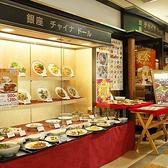 銀座チャイナドール 八千代台店の雰囲気3