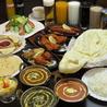 インド料理 タージ・マハル 茂原のおすすめポイント2