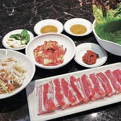 焼肉 韓国料理 銀河 難波店の特集写真