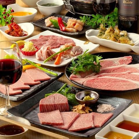 洗練された空間で、こだわりのお肉とワインを味わう・・・