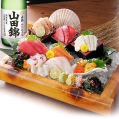 千年の宴 関内北口駅前セルテ店のおすすめ料理1