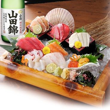 月の宴 長野駅前店のおすすめ料理1