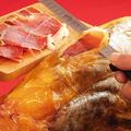料理メニュー写真スペイン産ハモンセラーノ