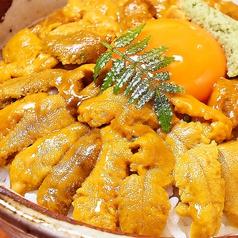 みやざき魚菜 志ほのおすすめ料理1