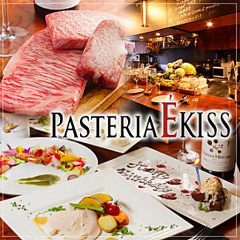 立川の地場野菜や旬の食材を贅沢に使った自家製生パスタを気軽に楽しめるビストロ♪