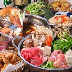 いろり焼きと魚串 魚´S男 うぉーずまん 五橋店のおすすめ料理1