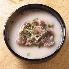 コムタンスープ (テールスープ)