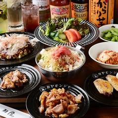 鉄板居酒屋 カヤモンジャ 栄店のコース写真