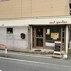 soul garden ソウル ガーデンの写真