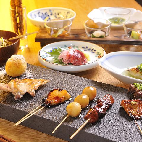 Sumiyaki Raku image