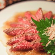 大義亭のおすすめ料理3