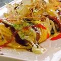 料理メニュー写真とん平チーズ焼/ねぎ納豆焼き