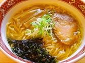 らーめん臺大のおすすめ料理2
