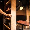 【4F】隠れ家テーブル個室 2~4名様恵比寿BARの人気隠し個室。本棚を動かすと部屋が出現。恵比寿の夜景を眺めながらお食事ができます。デートや女子会など様々なシーンでご利用可能です。