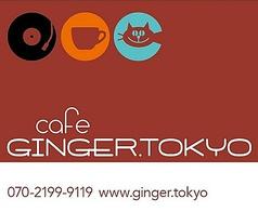 GINGER.TOKYOの写真