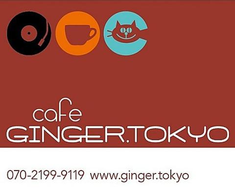 GINGER.TOKYO