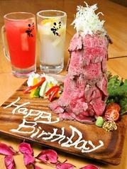 肉バルコズチの特集写真