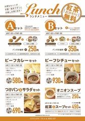 CEYLON Tea&Breadのおすすめ料理2