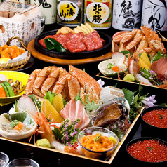 Shizuka 八重洲別邸のおすすめ料理1