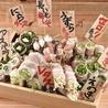 野菜巻串とこだわり蕎麦 ねねや 福島駅前店のおすすめポイント3