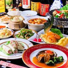 熱烈的中華 四川菜園 名駅店のコース写真