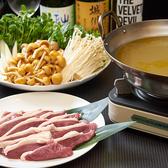やまぢのおすすめ料理3