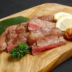 牛たん うしすけ 蒲田店のおすすめ料理1