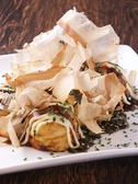 わくわくカラオケ ALL 笹塚店のおすすめ料理3