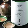 山城屋「First-Class」 純米大吟醸 (新潟) ワイングラス90ml/カラフェ150ml:穏やかで程よい吟醸香と滑らかな口当たり、キレのある後口が特徴。