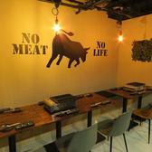 焼肉 食べ放題 飲み放題 宴会 個室 忘年会 新年会 歓送迎会 昼宴会