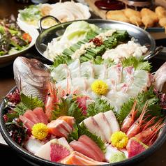 炉ばた居酒屋 大蔵家 総本店のおすすめ料理1