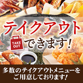 千年の宴 島田北口駅前店の詳細