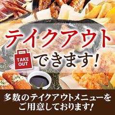 千年の宴 上田お城口駅前店の写真
