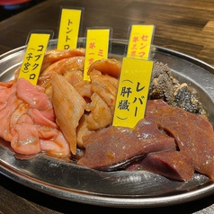 スタミナ料理 焼肉ホルモン ニュー大丸の特集写真