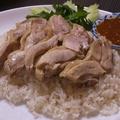 料理メニュー写真蒸し鶏のせ炊き込みごはん