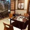 【離れ】掘り炬燵お座敷個室は最大3部屋完備!