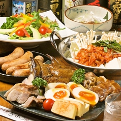 燻製居酒屋 きょう 赤坂本店のおすすめ料理1