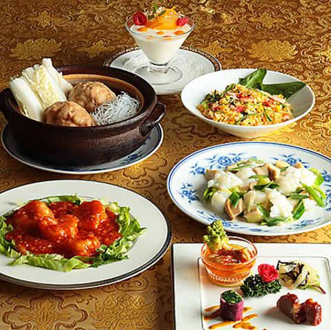 東京會舘が打ち出す、旬が感じられる繊細で奥深い中国料理